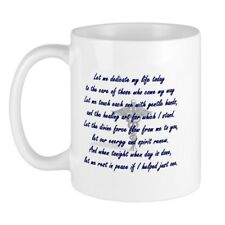11oz mug Physical Therapist's Prayer - Printed Ceramic Coffee Tea Cup Gift