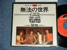 "the WHO Japan 1971 Ex 7""45 WON'T GET FOOLED AGAIN"