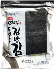 New / 100 Sheets-Yaki Sushi Nori Roasted Seaweed Roll Wrap Laver 200g 7.05 oz