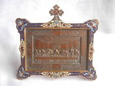ANTIQUE FRENCH ENAMELED BRONZE RELIGIOUS FRAME,LATE 19th CENTURY