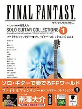 The collection of Final Fantasy songs for Guitar Solo Vol.1 TAB w/CD