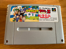 Super Famicom Dragon Ball Z Super Gokuden Totsugeki-Hen Japanese NTSC-J