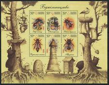 UKRAINE 2001 ** MNH BLOCK 29 BEE  Beekeeping  HONEY  INSECTS   BEST PRICE