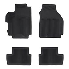 2007-2012 Nissan Sentra All Weather Season Rubber Floor Mats Set of 4 OEM NEW