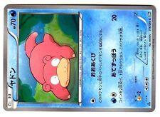 POKEMON JAPANESE CARD CARTE N° 016/069 Ramoloss Slowpoke 1ed BW4