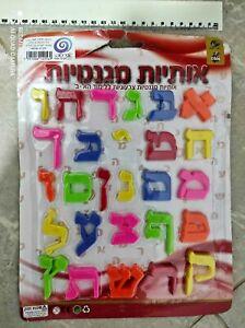Alef-Bet Magnetic Hebrew Letters Colorful toy fridge kids magnet Alef beis