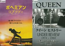 Queen Movie (Japanese) Promotional Poster 2Types Set