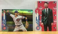 2020 Topps Update Series KRIS BRYANT SP Image Variation U-42 + Chrome Refractor
