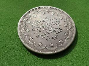 Ottoman Empire Turkey Silver Coin 20 Kurush 1293 / 1878