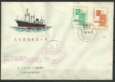 ROC Taiwan Stamps: 1964 10th Navigation Day. First Day Cover