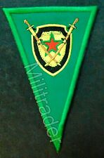 Kurdistan Rojava Anti-Terror Unit Patch