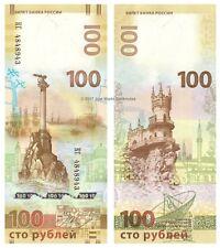 Rusia 100 rublos 2015 Crimea reunión P-NUEVOS BILLETES UNC