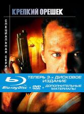 Die Hard (Blu-ray/DVD, 3-Disc set, Steelbook) Eng,Rus,Pol,Por,Spa,Cze,Tur,Thai