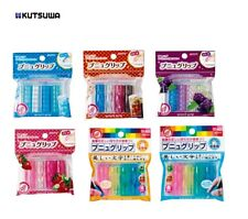 Kutsuwa `PUNYU-GRIP` Pencil Grip Choose from 6 Type RB019/RB020/RB021