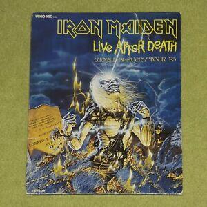 IRON MAIDEN Live After Death - RARE 1985 JAPAN VHD VIDEO DISC LaserDisc VHM68095
