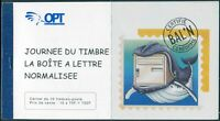 New Caledonia 2007 SG1404-1413 Letter Boxes pane MNH