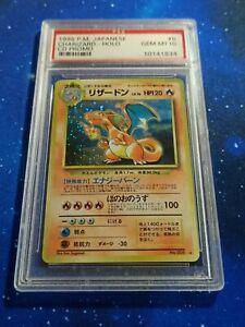 Pokemon PSA 10 GEM MINTCharizard Japanese CD Promo1998 Holo Rare