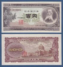 JAPAN  100 Yen (1953)  UNC  P. 90