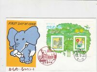 japan stamps cover ref 19053