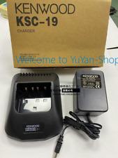 1pc For Kenwood Tk380 Tk480 Tk290 Tk385 Tk430 Charger Ksc 19 T454a Ys