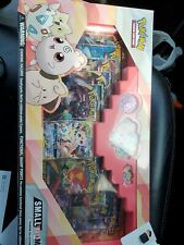 Pokemon SMALL but MIGHTY Box Premium Collection Foil NEW SEALED In hand