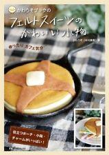 Felt Sweets Kawaii Komono Japanese Craft Book Japan