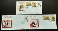 China 1998-15 Chinese Paintings of He Xiangning 6v Stamps FDC & B-FDC (3 covers)