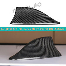 For BMW 5 7 M5 Series F10 F11 F18 Carbon Fiber Roof Shark Fin Trim Antenna Cover