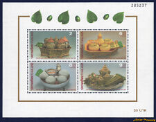 1994 THAILAND NIELLO BOWLS WRITING STAMP SOUVENIR SHEET S#1582a MNH PERF FRESH
