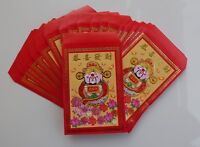20 Pieces/pack Lucky Money Red Envelopes for Chinese New Year 财神到