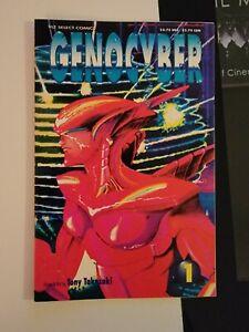 Genocyber 1 VF/NM 9.0 Viz Comics Tony Takezaki