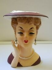 Vintage 1950/60's Lee Wards Exclusive Lady Head Vase - In Need of A Good Home
