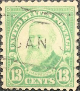 Scott #694 US 1931 13 Cent Benjamin Harrison Postage Stamp