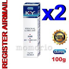Durex KY K-Y K Y Jelly Personal Lubricant Jelly Lube smooth Condom Use 100g x 2