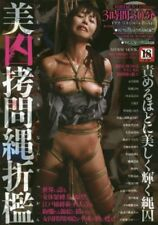 Bondage Photo Book Hentai Japanese kinbaku 美囚拷問縄折檻 with DVD SM Japan Limited F/S