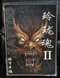Tattoo Flash Book Zhangji