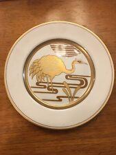 "Fitz And Floyd - ""Golden Heron"" - 7 1/2"" Dia Salad Plate"