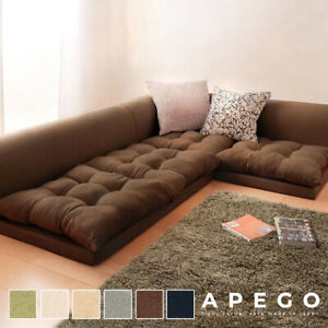 APEGO floor sofa and fluffy corner sofa bed, 3-piece set 68×49×13in from Japan