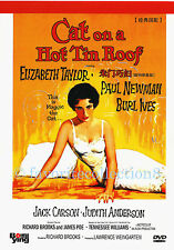 Cat on a Hot Tin Roof DVD Elizabeth Taylor Paul Newman Burl Ives 1948 R0