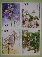 Korea 2003 Orchids Block/4 Floral Scent Impregnated MNH Sc#2133