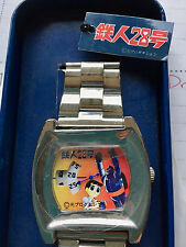 GIGANTOR WATCH LIMITED 1997 TETSUJIN 28 SUPER RARE WITH CERTIFICATE & TIN CASE