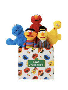 KAWS x Uniqlo Sesame Street Limited Set Collection BRAND NEW ALL 5    NO BOX