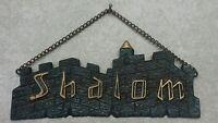 Vintage Brass Shalom WallMount door or wall display ISRAEL Jewish Judaism