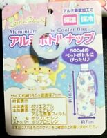 SANRIO Little Twin Stars Aluminum 500ml Pet Bottle keep Cool Hot Tea column