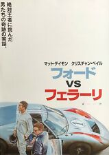Ford Vs Ferrari 2019 Matt Damon Christian Bale Japanes Chirashi B5 Movie Poster