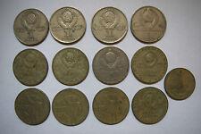 URSS/RUSSIA: 13 vecchie monete. 13 x 1 RUBLO 1964 (piccole), 1970 LENIN, 1977, 1980.
