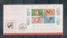 China Hong Kong ,1993 Year of the Cock MS on FDC