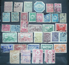 A collection of early Ottoman Empire (Turkey) stamps