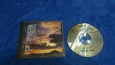 Songs of earth water fire and sky music of american indian cd usato P 1976 USA