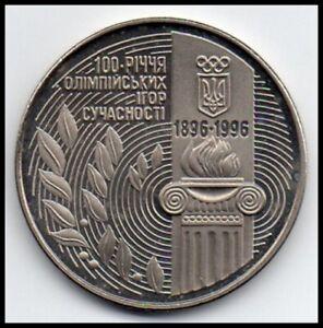 UKRAINE REPUBLIC 1996 200000 KARBOVANTSIV CENTENIAL OF MODERN OLYMPICS PROOFLIKE